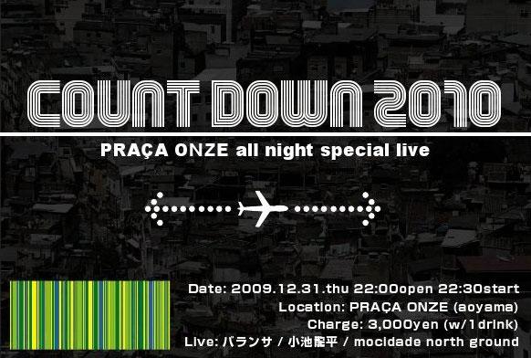 Praca Onze All Night Special Live